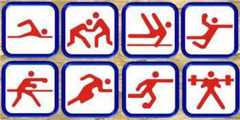 Антирекорды армянского спорта в 2019 г. - «Спорт»