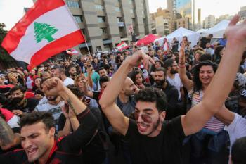 Армянка от АРФД вошла в состав нового правительства Ливана - «Диаспора»