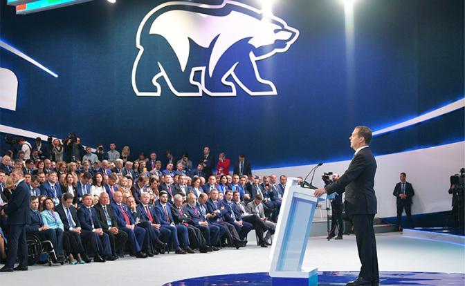 Барские замашки, чванство, пенсии в 200 тысяч: Медведев отпустит «ЕдРу» старые грехи - «Политика»