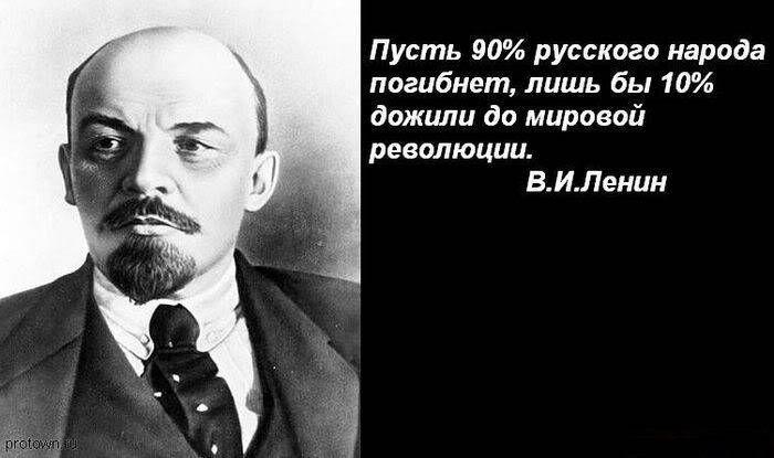 Брестский мир, или как Ленин продал Россию - «Новости дня»