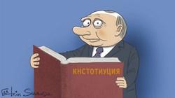 Чтобы народ решал судьбу путинской правки Конституции? Как бы не так! - «Новости дня»