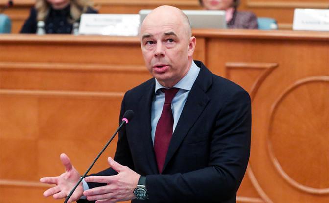 Чтобы выполнить обещания Путина, Силуанов к 11 февраля найдет клад в 4 трлн - «Экономика»
