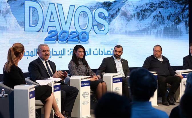 Давос-2020: Самая бесполезная и помпезная оргия власти и богачей - «Последние новости»