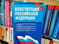 """Дмитрий Гудков: """"Мина под наше общее будущее"""" - «Мнения»"""