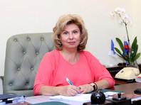 Договоренности о новом обмене заключенными между РФ и Украиной пока нет, сказала омбудсмен Татьяна Москалькова - «Россия»