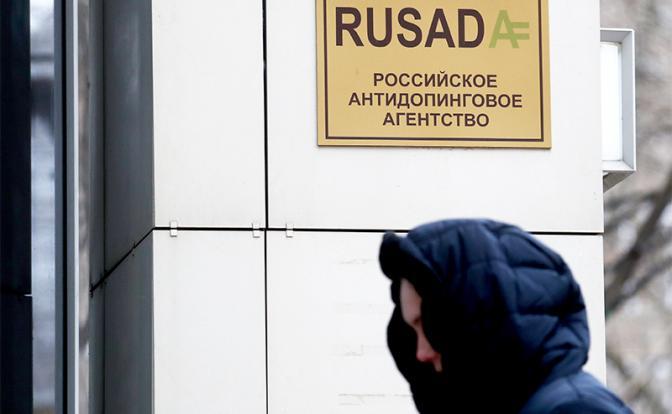 Допинговое проклятие: Чиновники готовят Россию к новому позору без флага и чести - «Спорт»