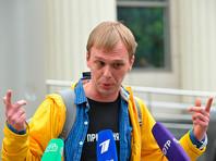 Голунов потребовал от государства извинений за незаконное уголовное преследование - «Новости дня»