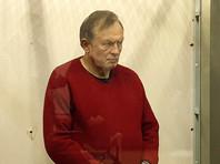 Историку Соколову, расчленившему аспирантку-сожительницу, грозит иск на 10 млн рублей за моральный ущерб - «Криминал»