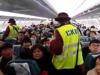 """Из-за коронавируса """"Аэрофлот"""" разрешит пассажирам обменять или сдать билеты в Китай - «Экономика»"""