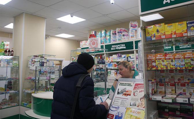 Как будут дорожать лекарства под маркой заботы о россиянах - «Здравоохранение»