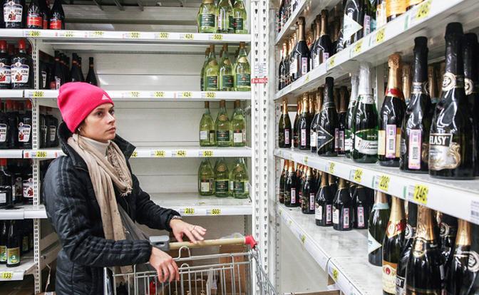 Как не купить «паленое» шампанское на Новый год - «Здравоохранение»