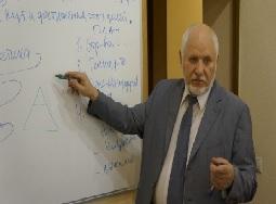 Каким в обновлённой России будет учебник по обществоведению? - «Новости дня»