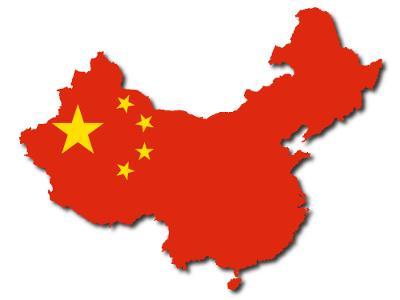 Китай проводит дипломатическую разведку в Закавказье - «Закавказье»