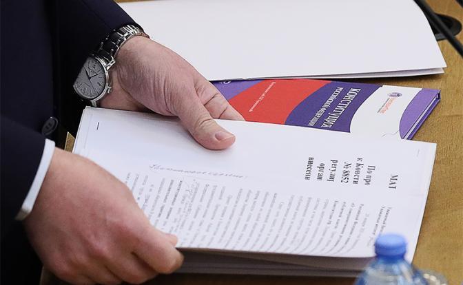 «Конституционный переворот»: Путин уверен, что россияне не будут против - «Последние новости»