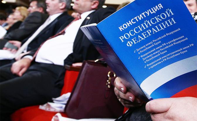 «Конституционный переворот»: Путину важнее не потерять власть, а не любовь народа - «Политика»