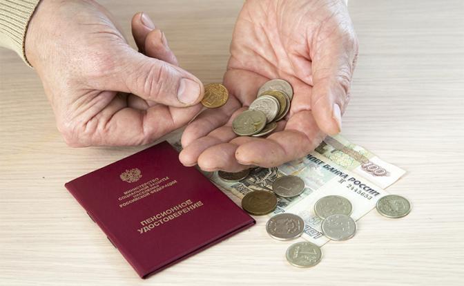 Кремлю срочно нужны выборы, пока катастрофа от пенсионной реформы дошла не до всех - «Последние новости»