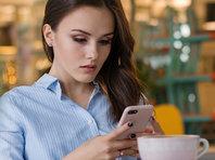 Критерием отбора приложений для предустановки на смартфоны и ПК станут духовно-нравственные ценности - «Технологии»
