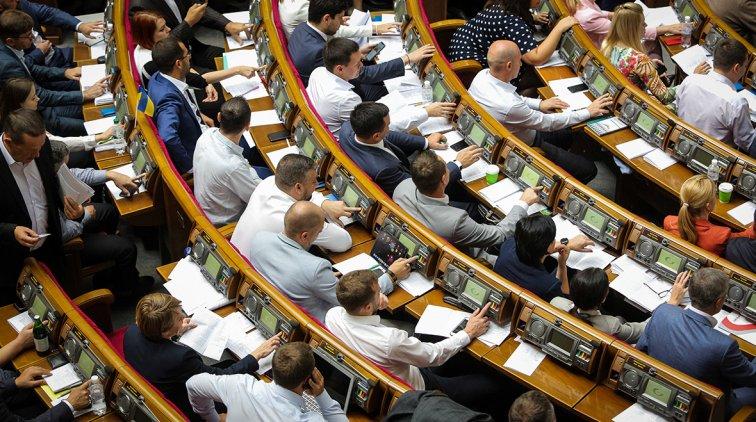 Более десяти украинских депутатов заподозрили в получении взятки - «Коррупция»