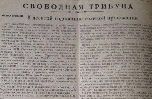 ЦРУ рассекретила «секрет Полишинеля» – Корнилов - «В мире»