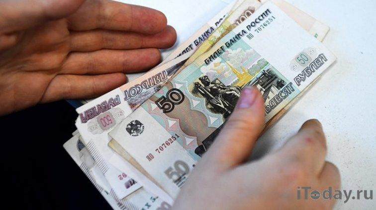 Пенсионные накопления россиян обложат налогом - «Новости дня»