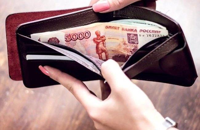 Платить и верить: ГПП посулил россиянам «златые горы» - «Экономика и бизнес»