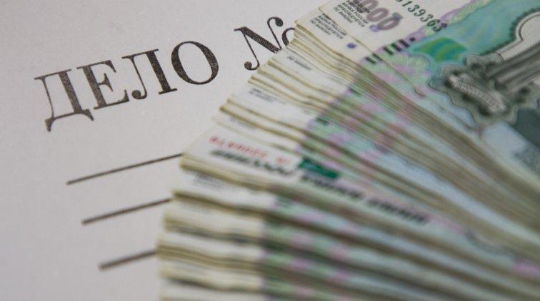Полиция привлекла более 40 калининградцев за экономические преступления - «Коррупция»