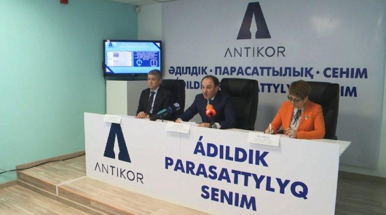 За коррупцию осудили 50 человек в Карагандинской области - «Коррупция»