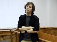 Мосгорсуд отменил штраф дизайнеру, которому полицейские сломали ногу перед акцией 27 июля - «Москва»