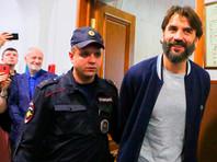 Мосгорсуд снял арест с активов экс-министра Абызова на 1 млрд рублей - «Криминал»