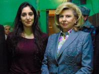 Москалькова попросила комиссию рекомендовать помилование израильтянки Иссахар - «Россия»