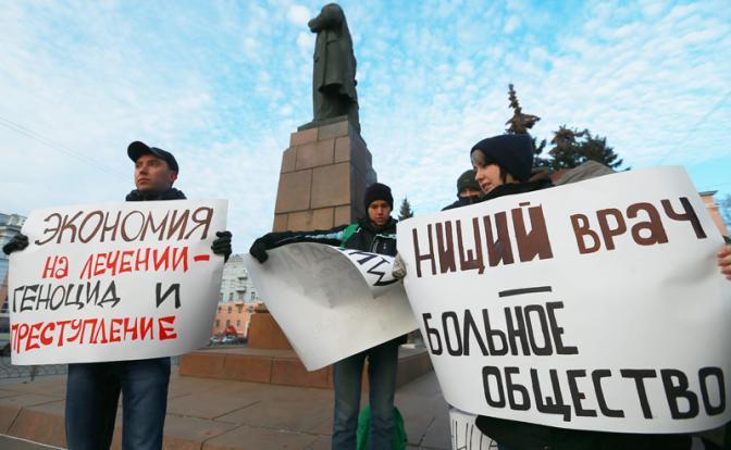 Накроет ли Россию очередная волна протестов, вызванная медицинской реформой? - «Здравоохранение»