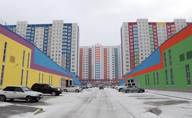 Недвижимость-2020: Цены на жилье будут расти - «Информация»