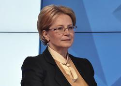 Новогоднее обращение Министра здравоохранения РФ Вероники Скворцовой - «Здравоохранение»
