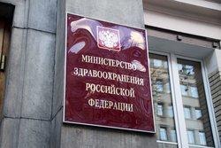 Новый приказ Минздрава России не исключает оказание ВМП пожилым пациентам - «Здравоохранение»