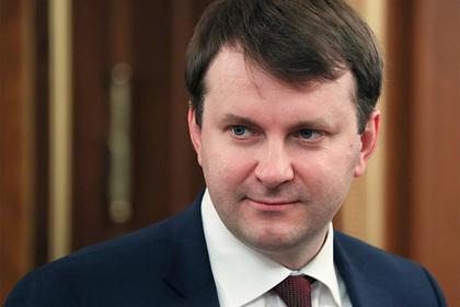 Орешкин оценил уровень неравенства в России - «Новости дня»