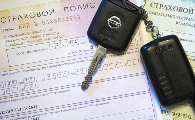ОСАГО: Дешевый полис еще придется заслужить - «Авто»