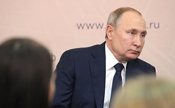 Осужденная по делу о наркотиках израильтянка попросила Путина о помиловании - «Новости дня»