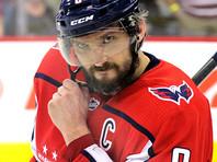 Овечкин вышел на девятое место в списке лучших снайперов НХЛ всех времен - «Спорт»