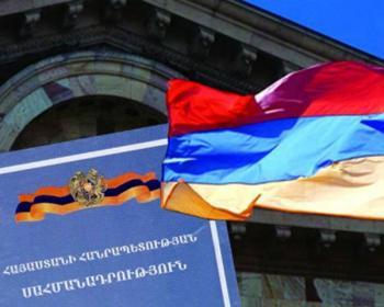 Пашинян меняет конституцию, чтобы избавиться от КС - «Общество»