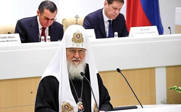 Патриарх Кирилл заявил, что запрет абортов увеличит число россиян на 10 млн за 10 лет - «Новости дня»
