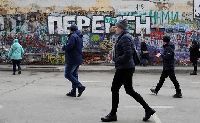 Пенсионная реформа и нищета за 30 лет убьют 15 миллионов россиян - «Последние новости»
