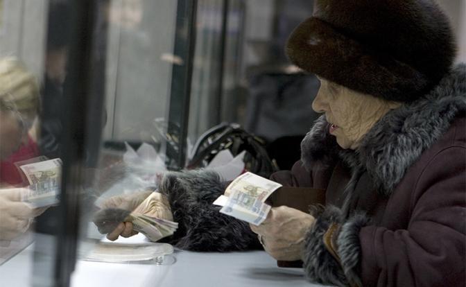 Пенсионная реформа: Кто жирует на деньги, украденные у стариков - «Последние новости»