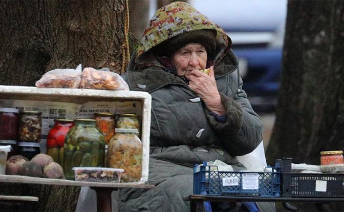 Пенсионная реформа: Подачки униженным старикам закрепят в Конституции - «Последние новости»