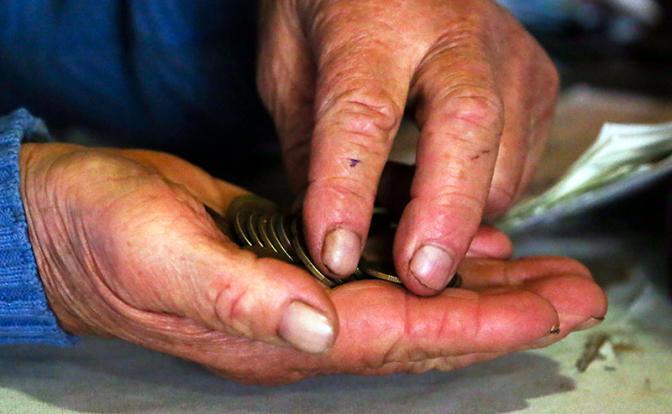 Пенсионная реформа приказала старикам долго жить - «Общество»