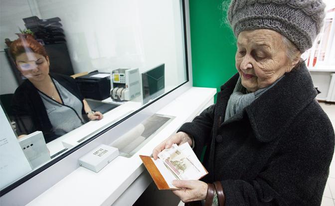 Пенсионная реформа Путина напоролась на его же конституционную реформу - «Общество»