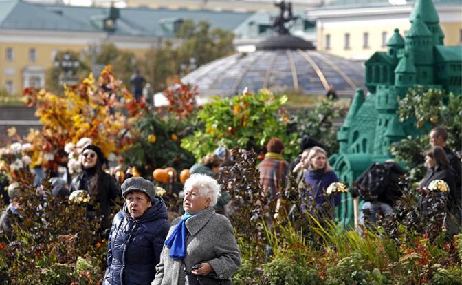 Пенсионная реформа: Россию опять ждет шок - «Общество»