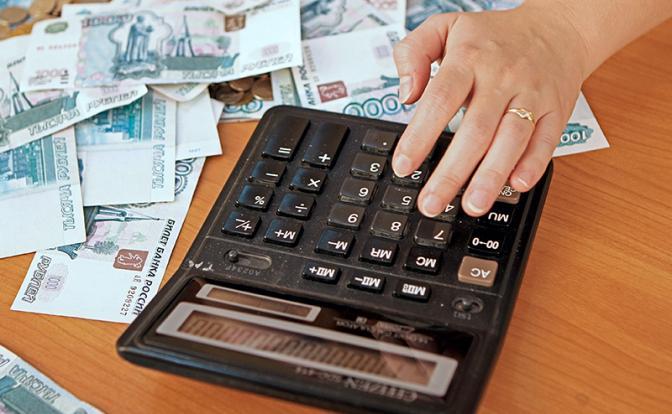 Пенсионная реформа: Спекулянты от власти заманивают стариков в очередной лохотрон - «Экономика»
