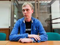 По делу Ивана Голунова задержаны бывший начальник антинаркотического отдела полиции Щиров и четыре экс-оперативника - «Россия»