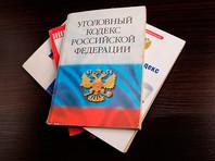 """Полицейским, подбросившим наркотики Голунову, предъявили обвинение по трем статьям, включая """"народную"""" 228-ю - «Россия»"""