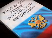 Последнего из фигурантов дела об угрозах судье Криворучко оштрафовали на 160 тысяч рублей - «Москва»